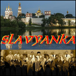 Slavyanka Russian Chorus